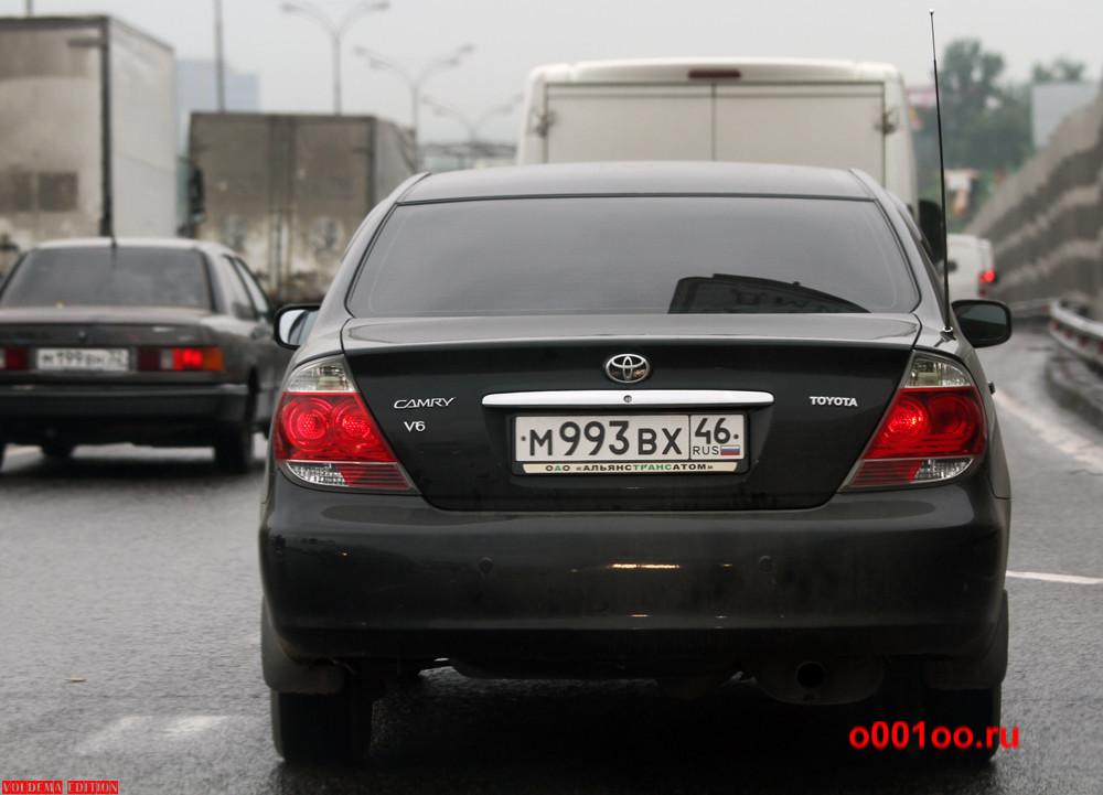 м993вх46