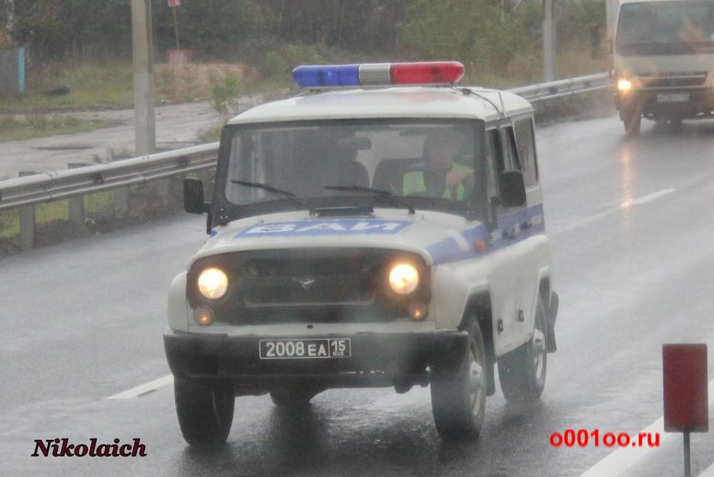 2008еа15