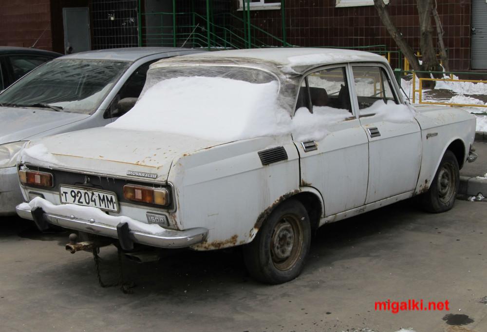 Т9204ММ