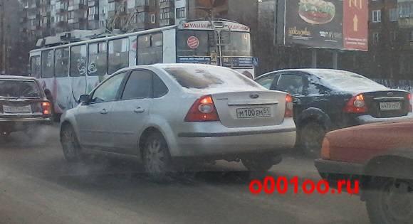 м100ем51