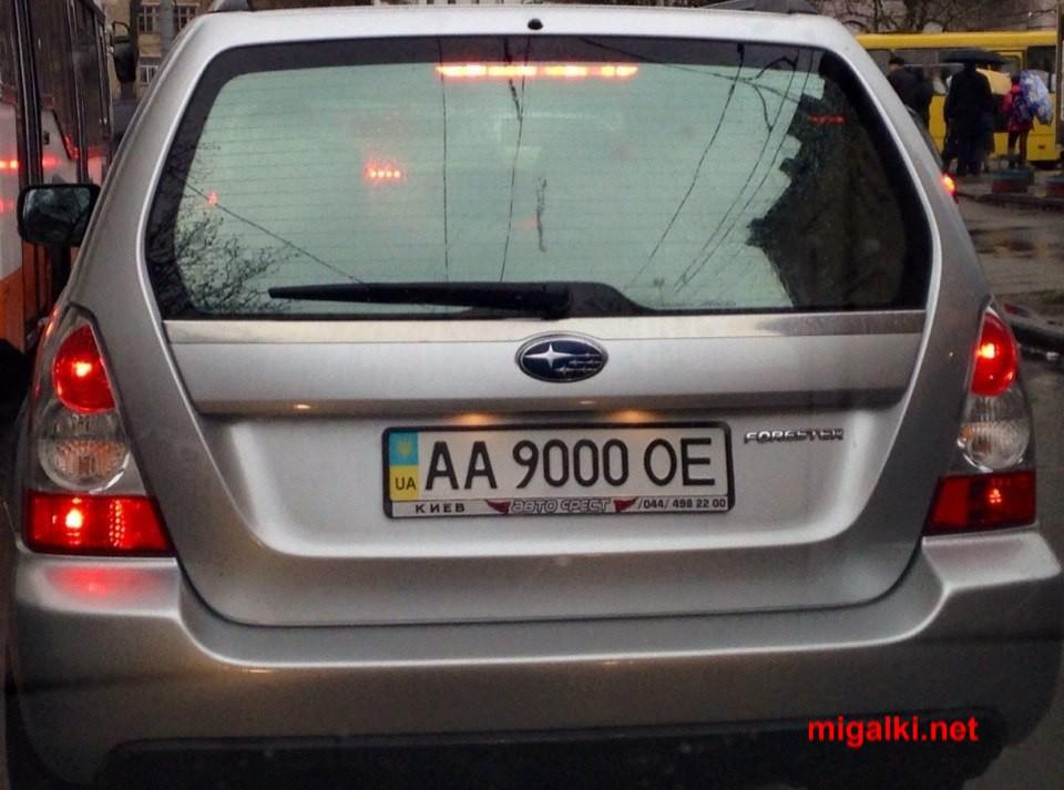 AA9000OE