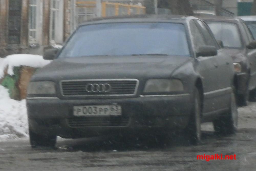 р003рр63