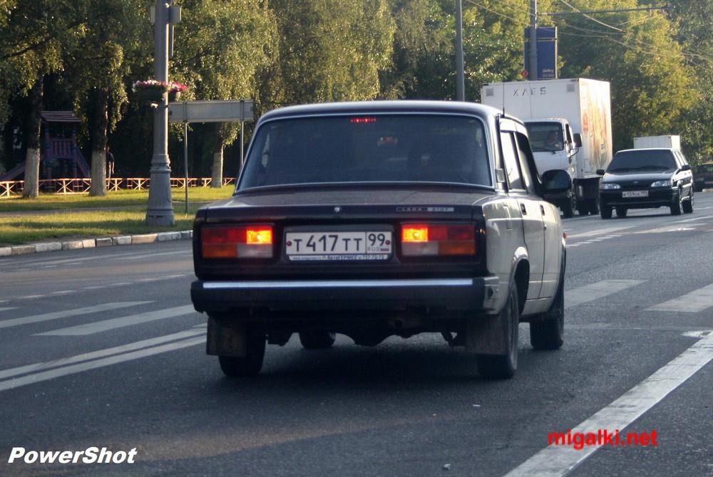 т417тт99