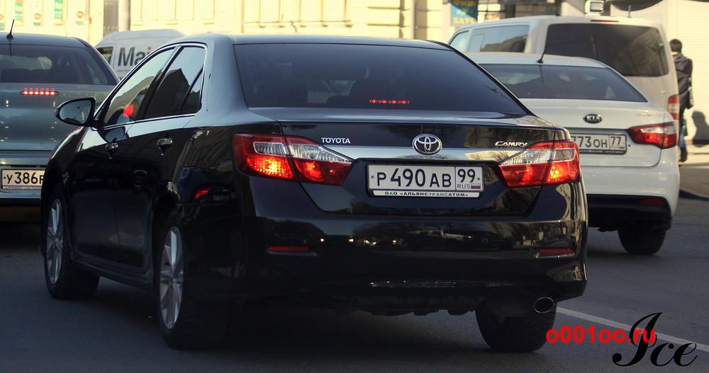 р490ав99
