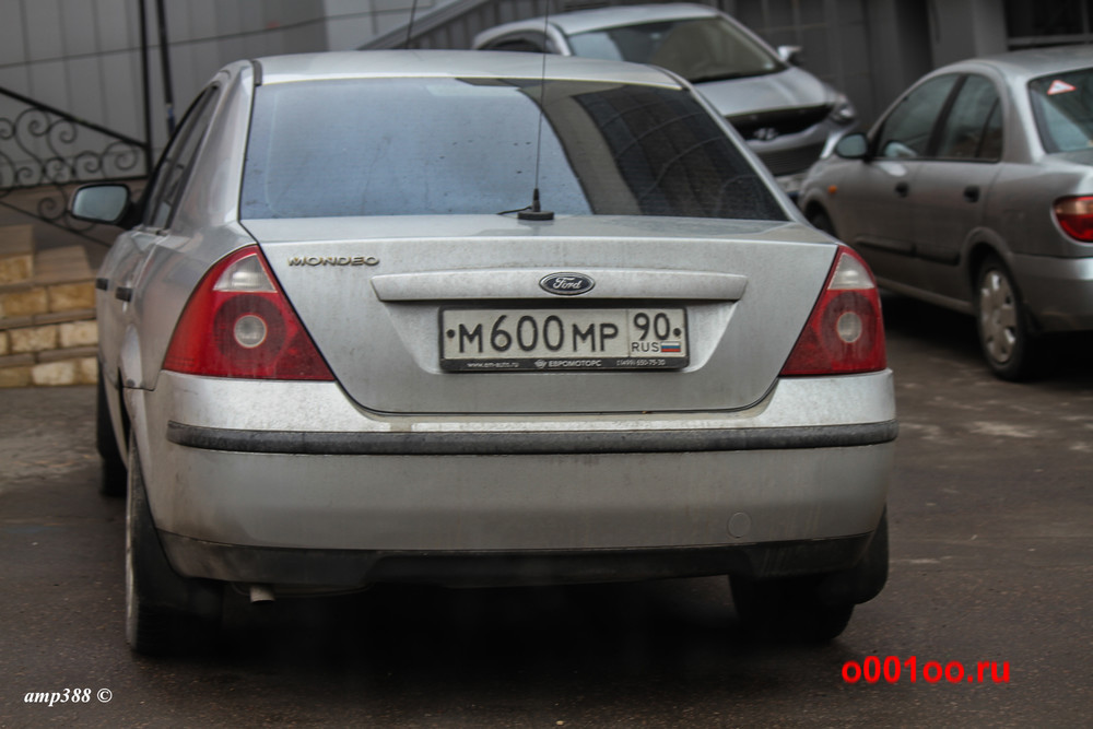м600мр90