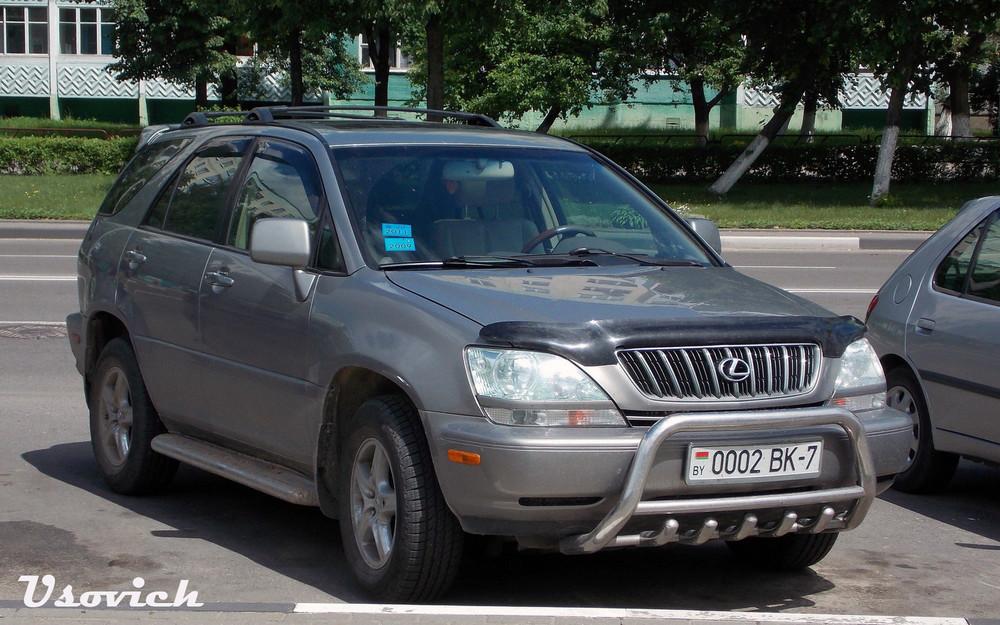 0002 BK-7