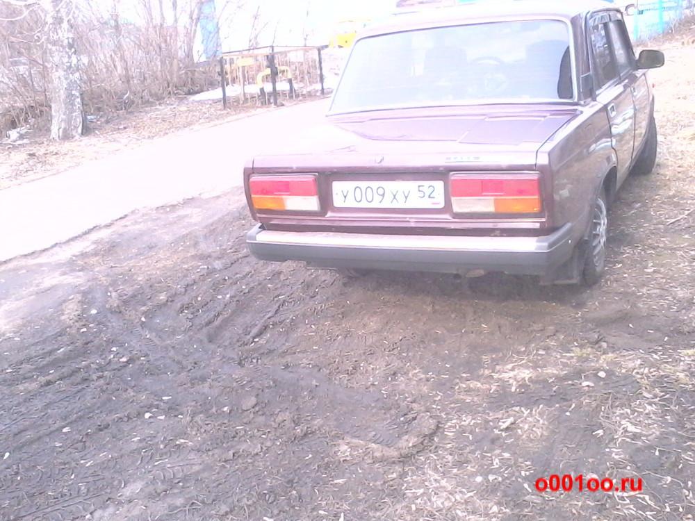 У009ХУ52