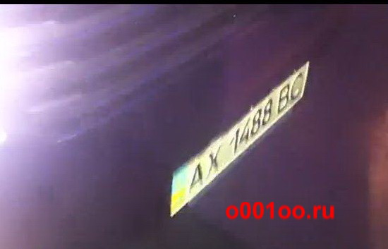 AX1488BC