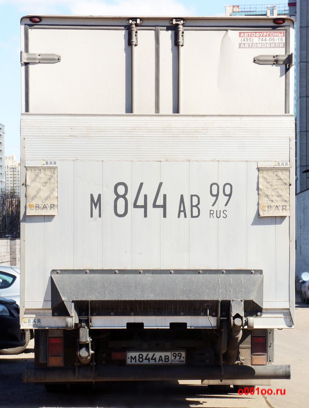 м844ав99