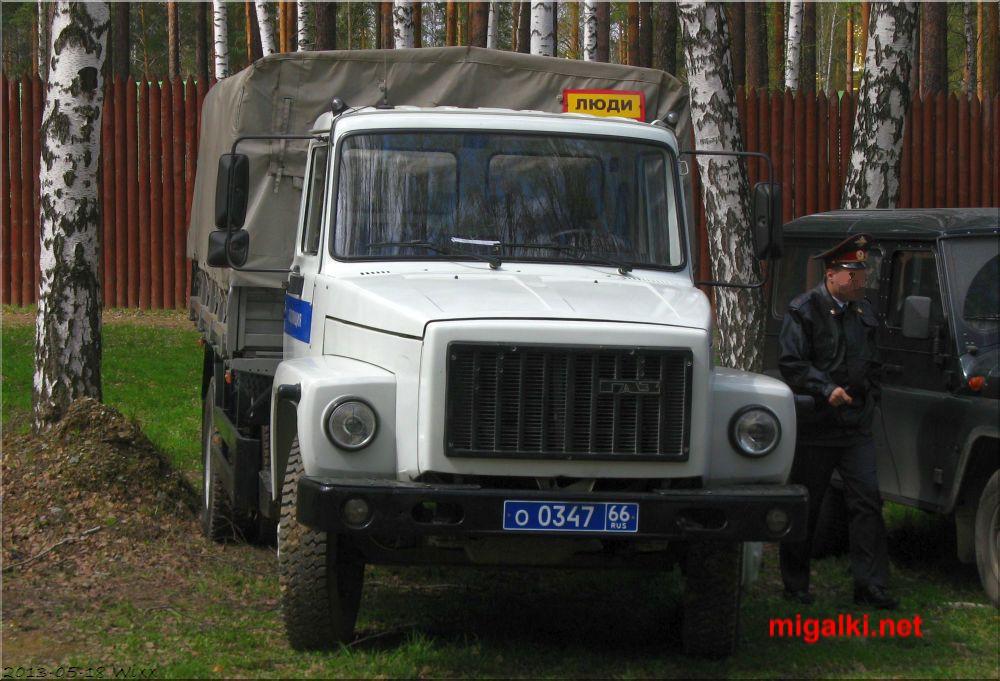 о034766