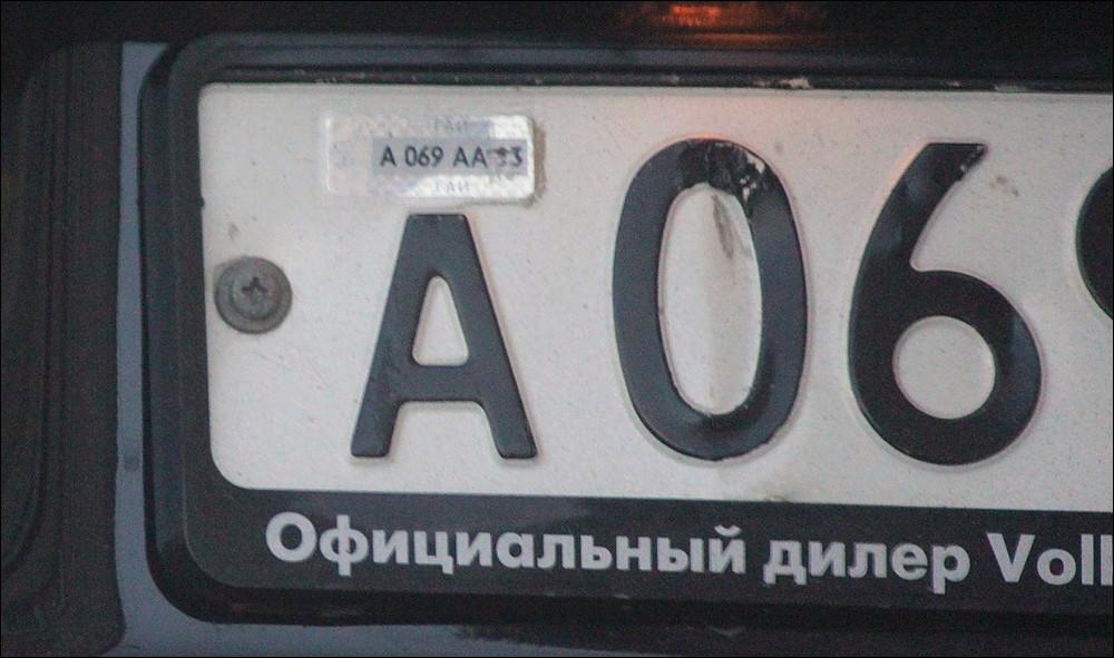 а069аа83
