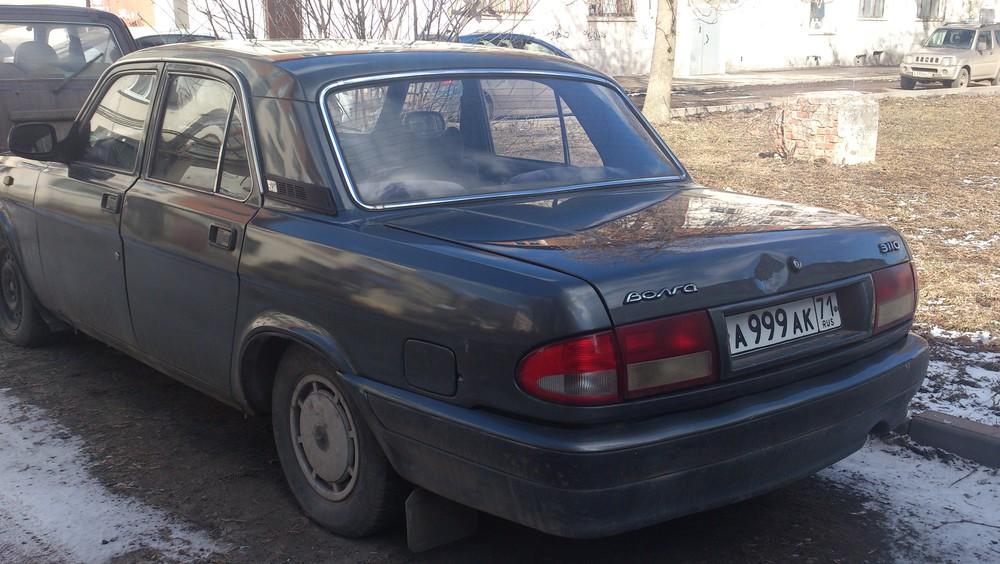 а999ак71