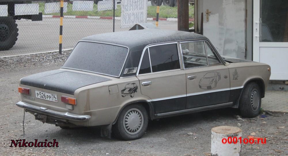 р526рр74