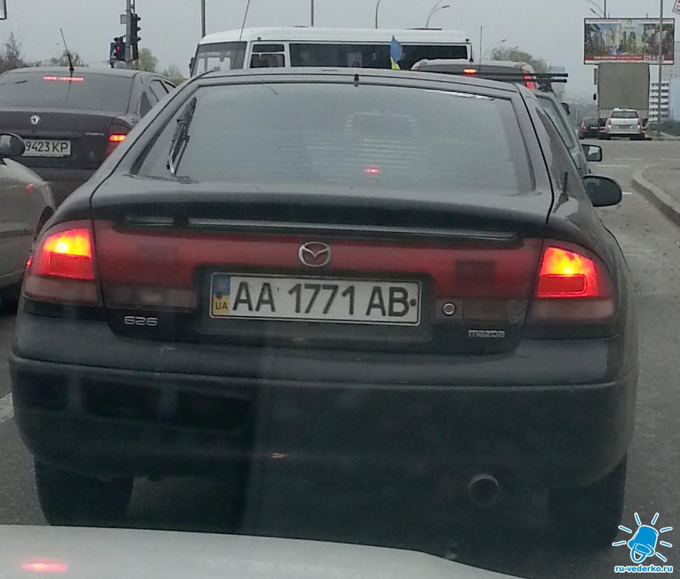 AA1771AB