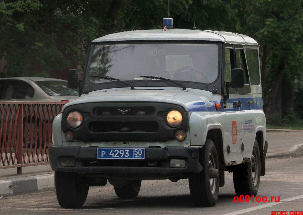 р429350
