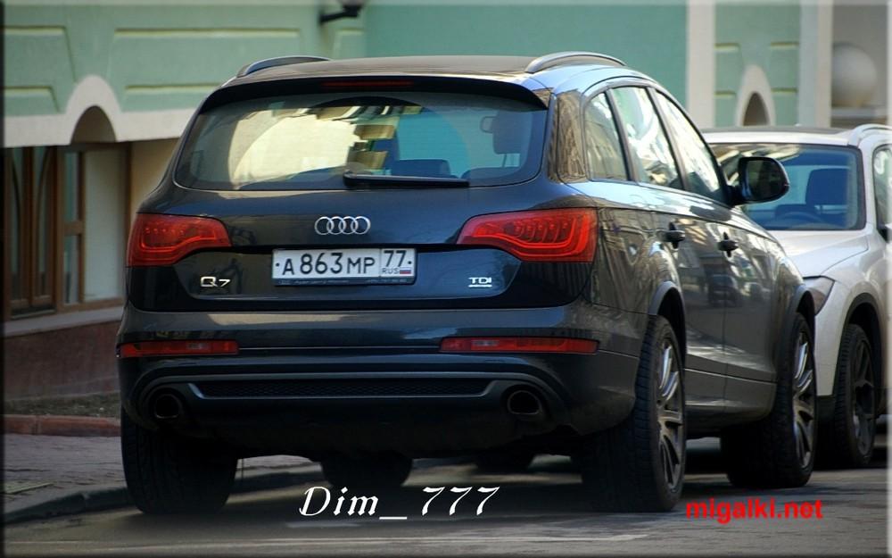 а863мр77