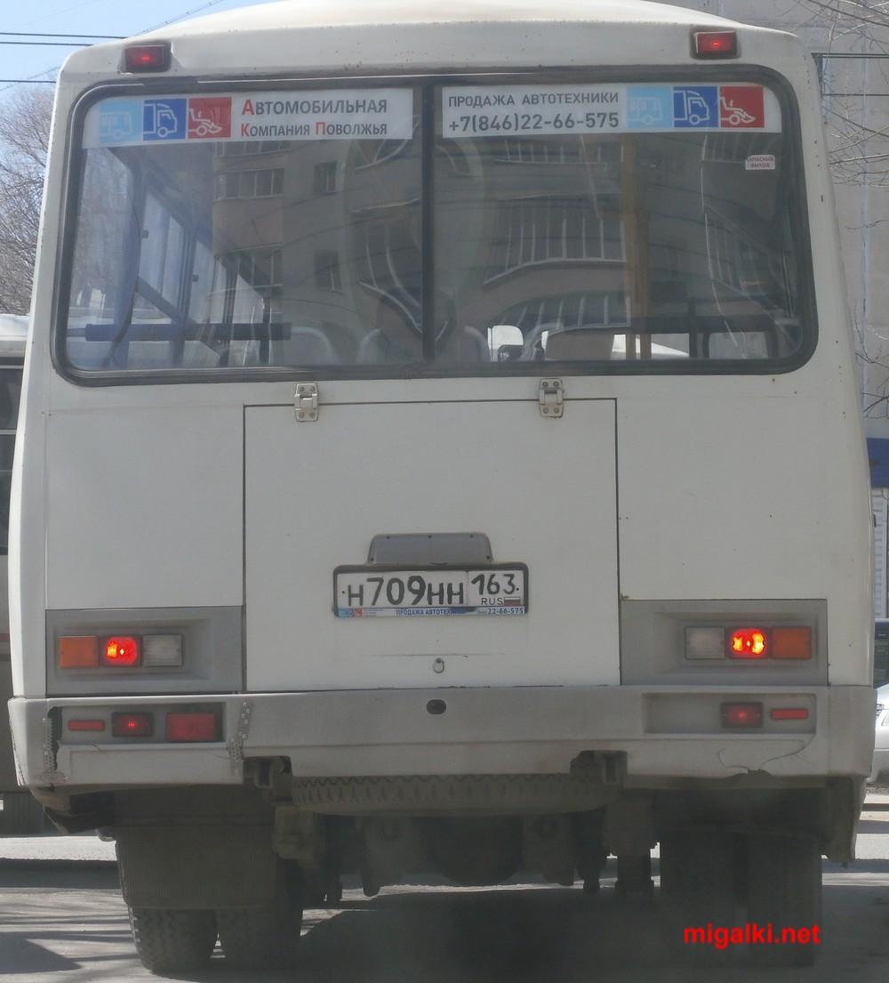 н709нн163