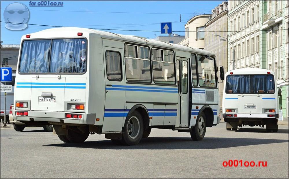 м611ух199