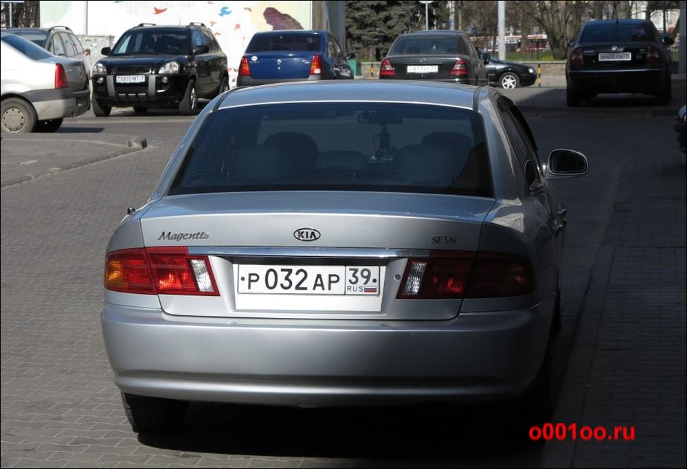 р032ар39