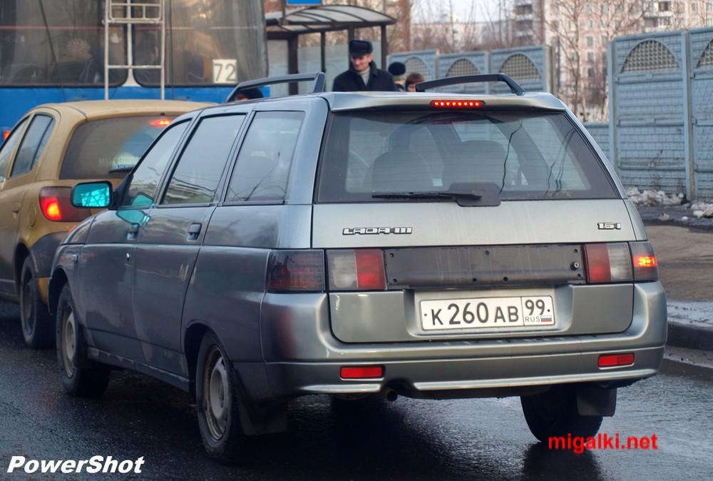 к260ав99
