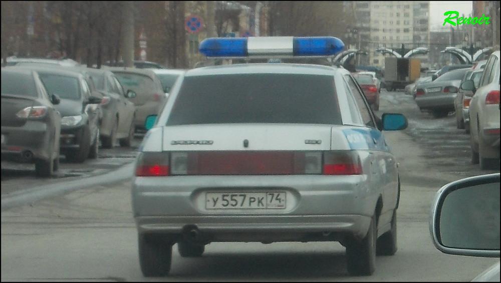 у557рк74