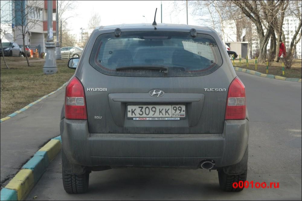 к309кк99