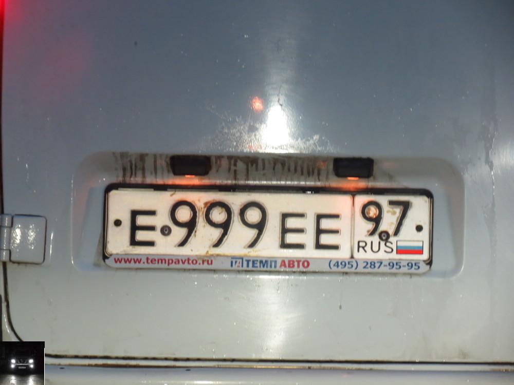 е999ее97
