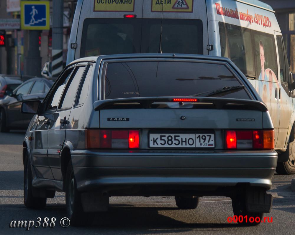 к585но197