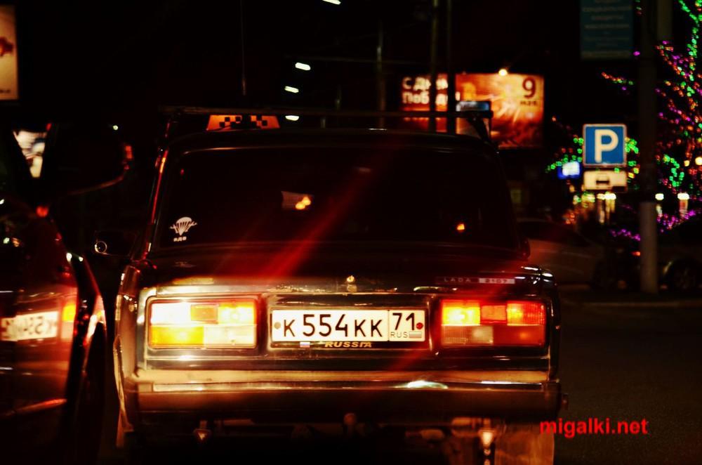 к554кк71