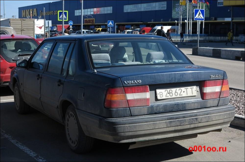 в2862тт