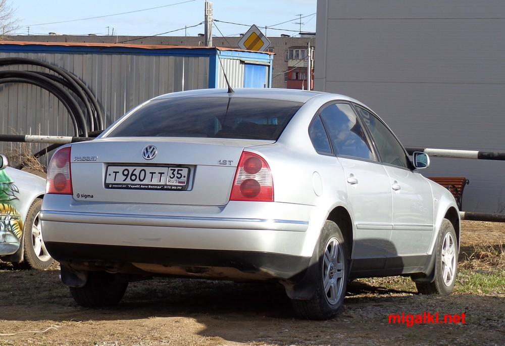 т960тт35