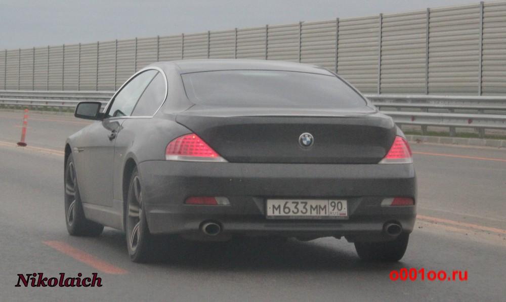м633мм90
