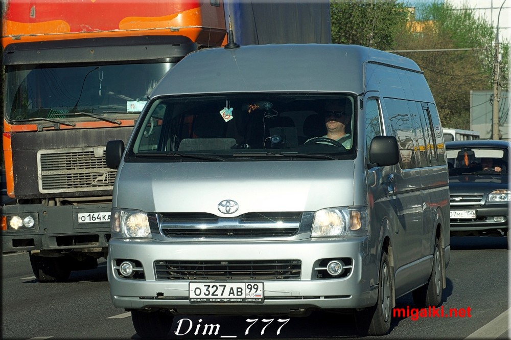 о327ав99