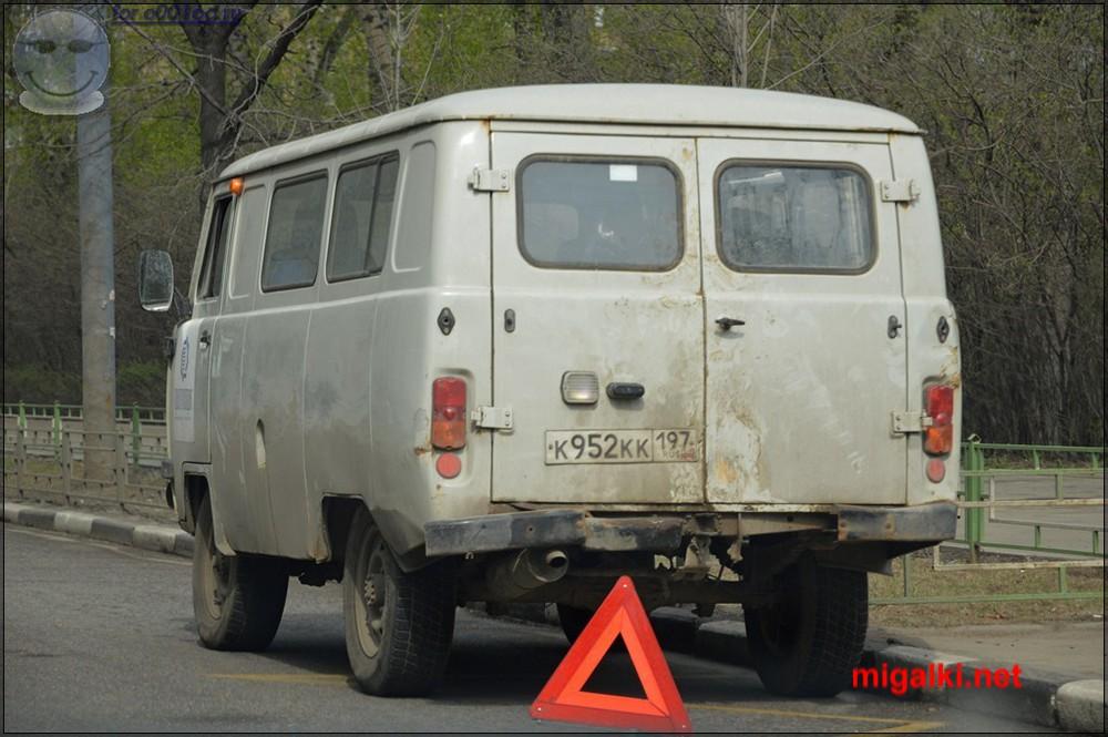 к952кк197