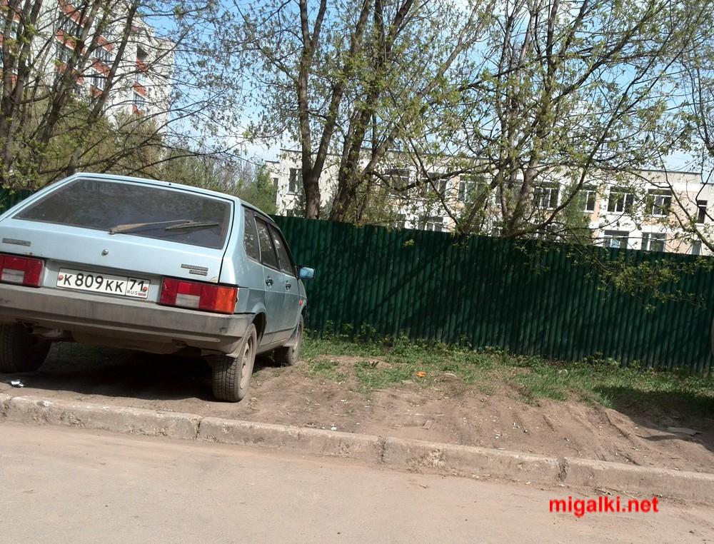 к809кк71