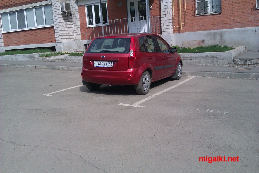 т934тт71