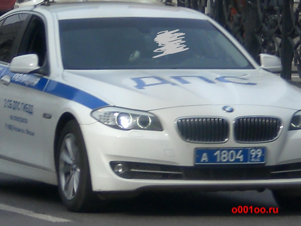 а180499