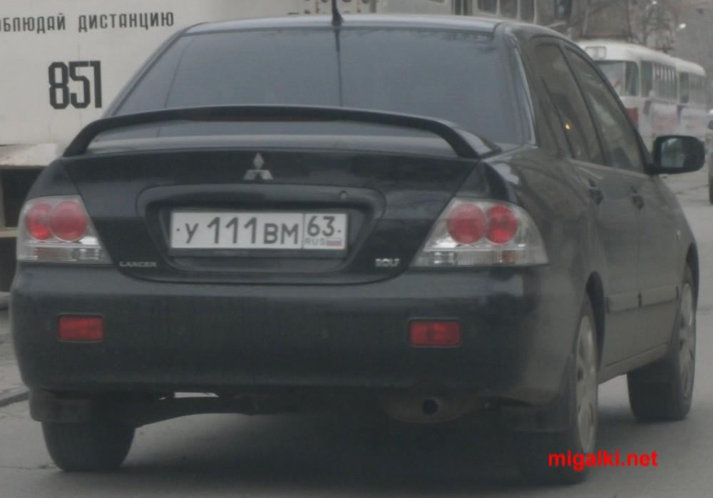 у111вм63