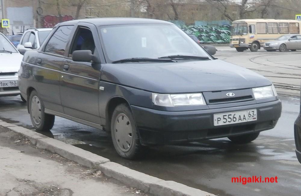 р556аа63