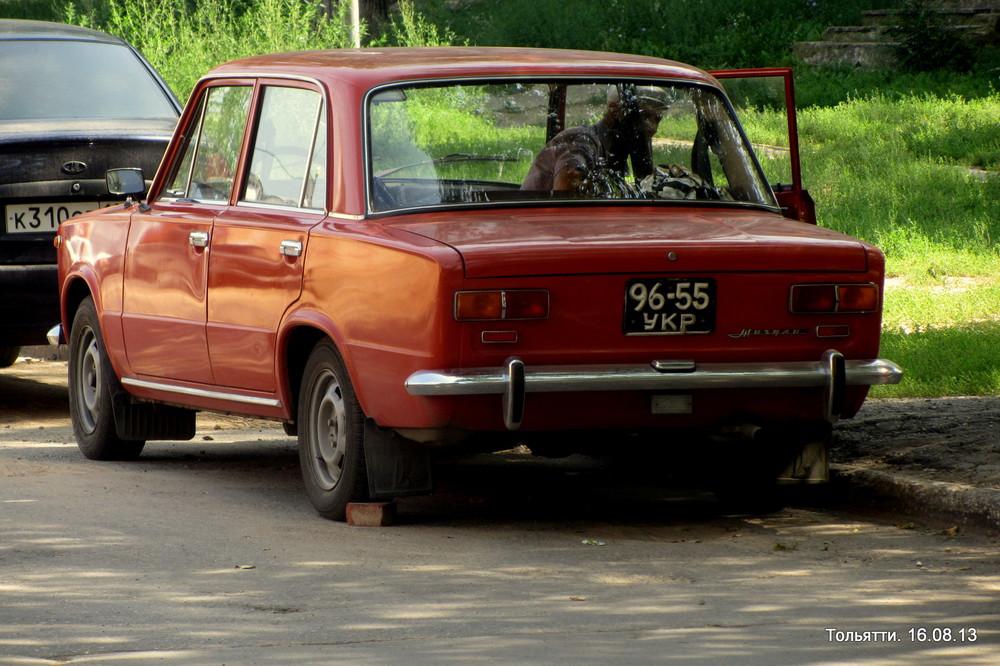 96-55укр