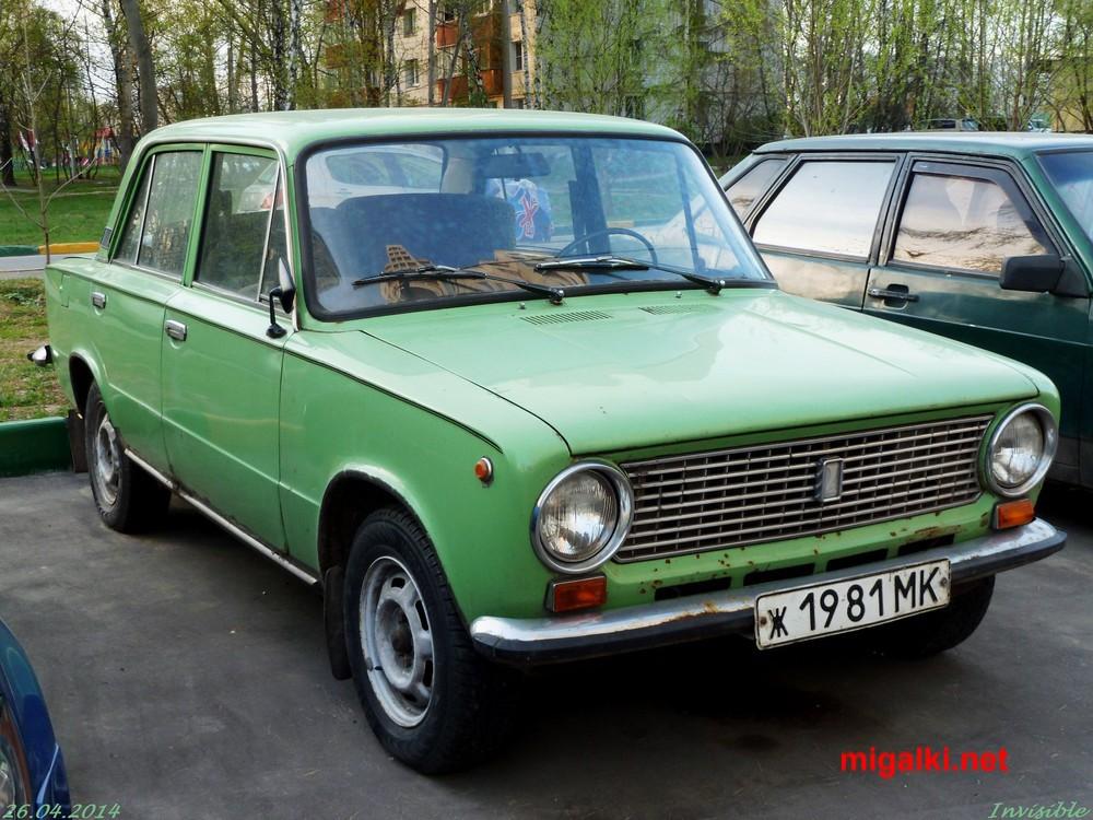 ж1981мк