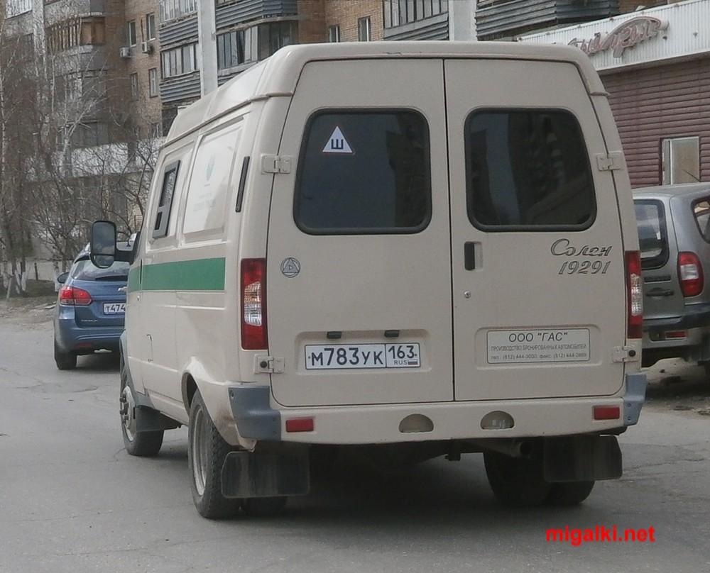 м783ук163