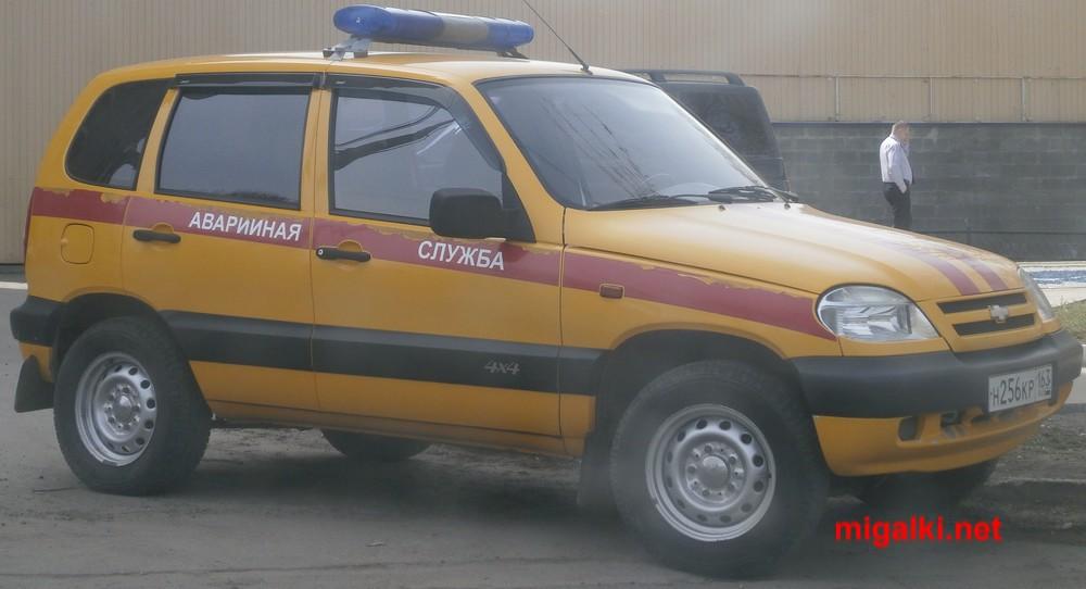 н256кр163