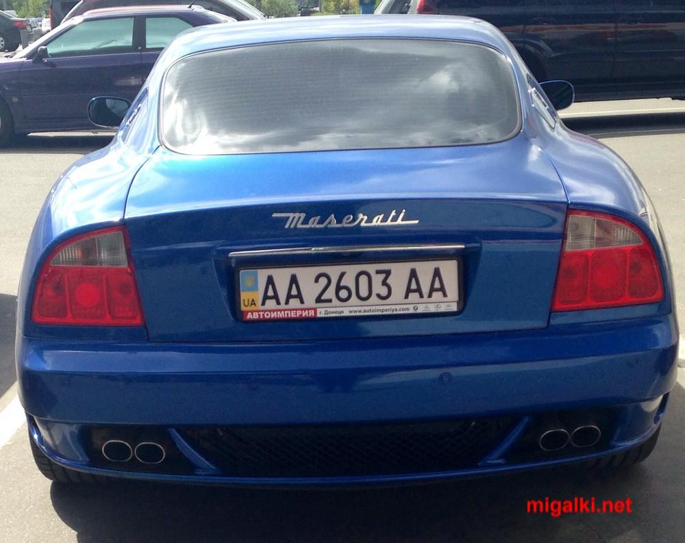 AA2603AA
