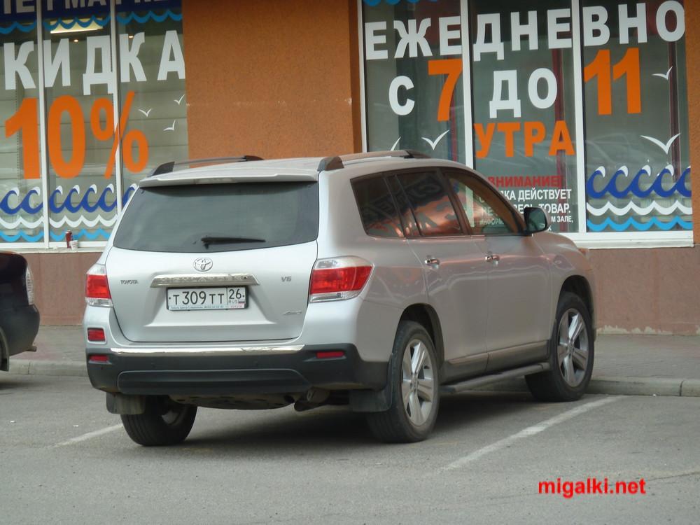 т309тт26