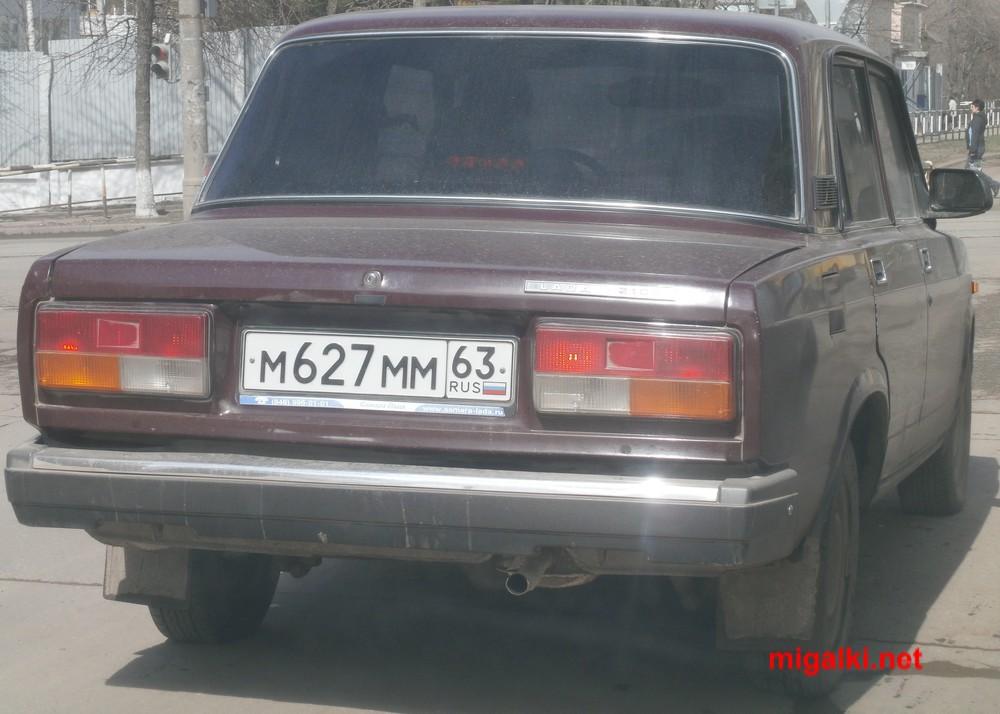 м627мм63