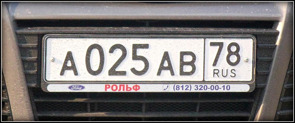 а025ав78