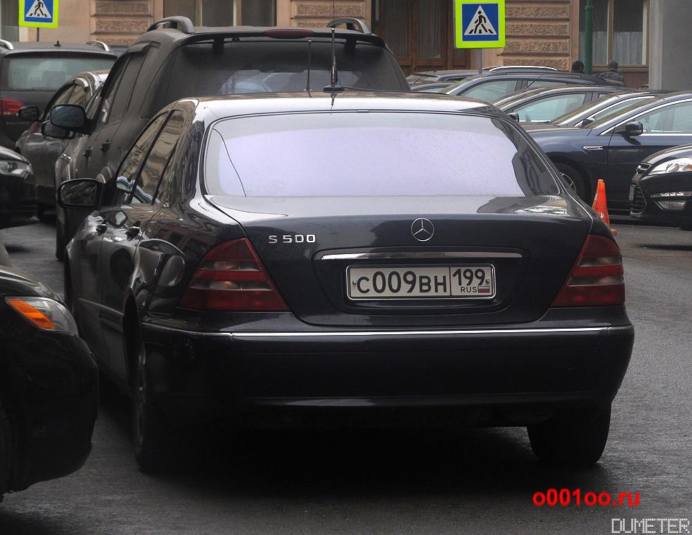 с009вн199