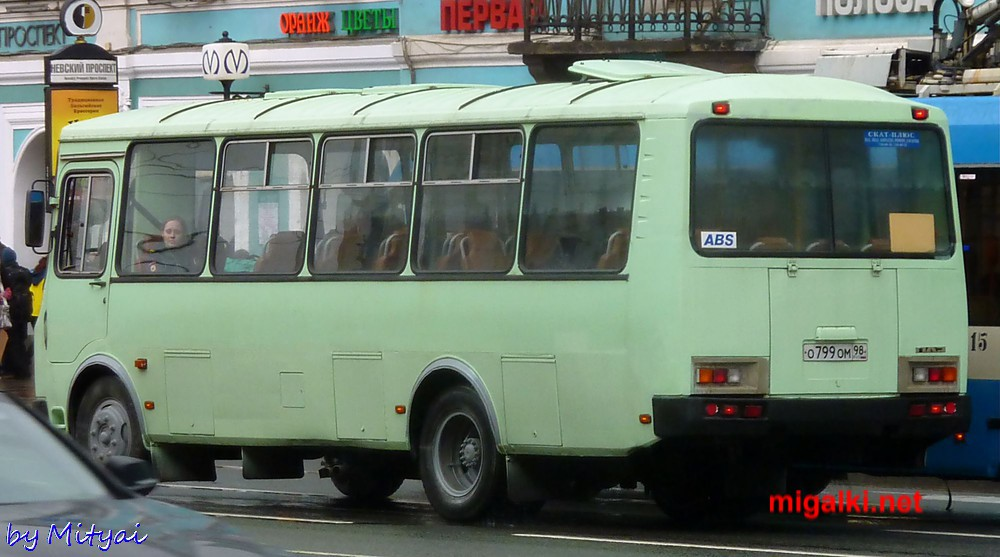 о799ом98