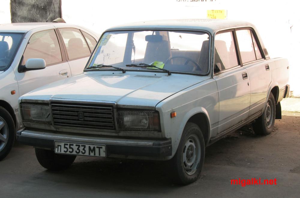 п5533МТ